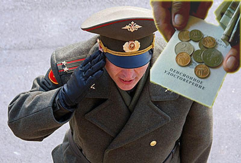 Изображение - Получение и выплаты по военной ипотеке dopvyplati
